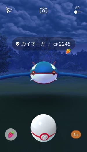 Pokémon GO_2018-06-15-20-16-06