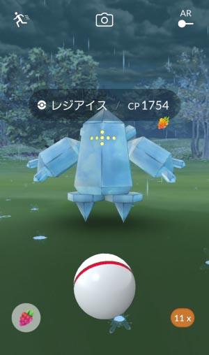 Pokémon GO_2018-07-06-13-40-23
