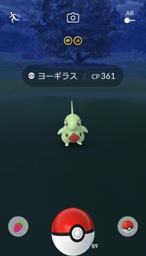 Pokémon GO_2018-07-04-23-48-02