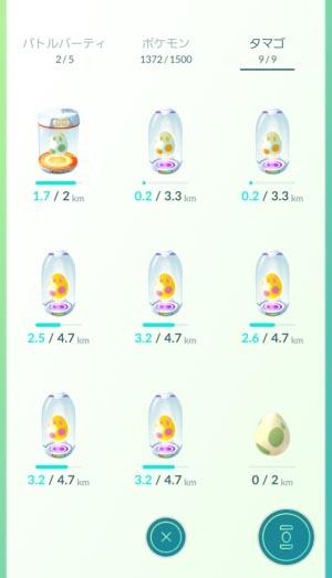 Pokémon GO_2018-07-02-20-00-44
