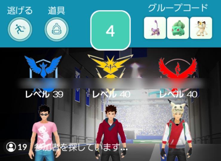 Pokémon GO_2018-07-06-15-32-15