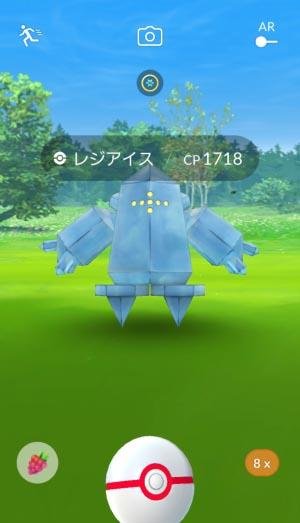 Pokémon GO_2018-06-29-14-13-03