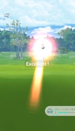 Pokémon GO_2018-07-07-17-39-02