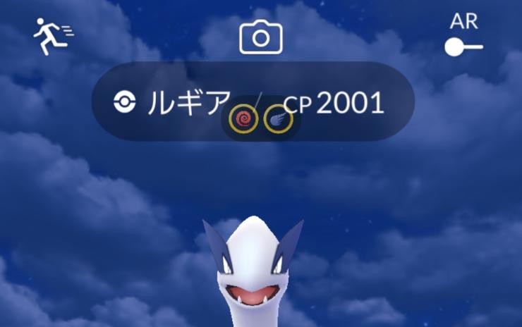 Pokémon GO_2018-07-15-19-36-57