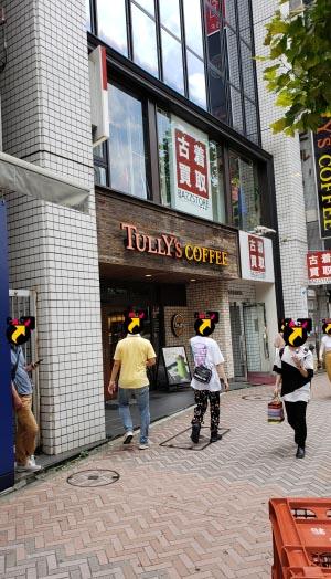 タリーズ渋谷店