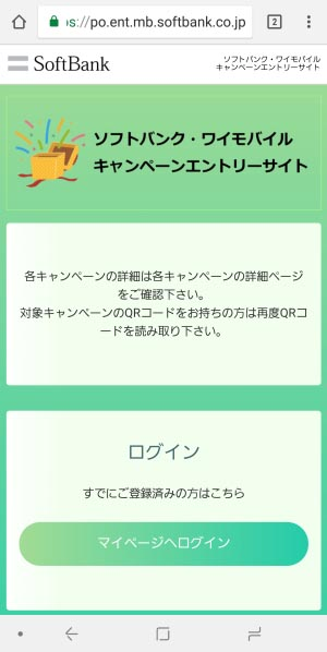 Screenshot_20180705-185919_Chrome