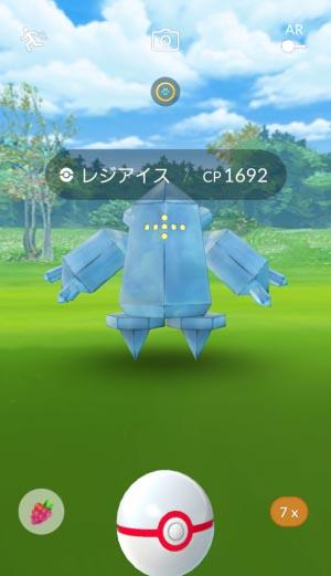 Pokémon GO_2018-07-02-14-04-24