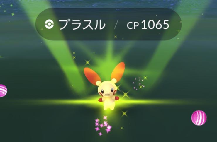 Pokémon GO_2018-07-15-02-23-06