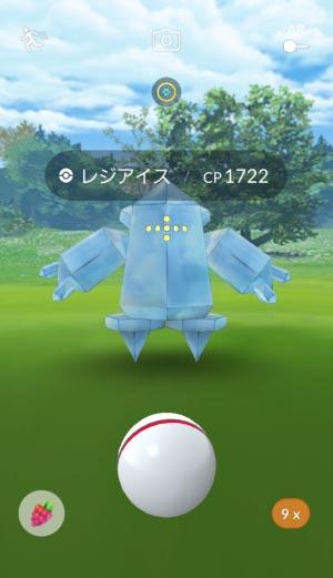 Pokémon GO_2018-07-03-14-22-11