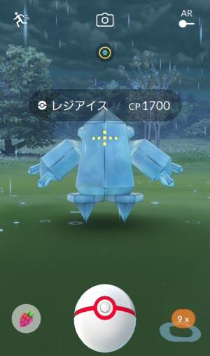 Pokémon GO_2018-07-06-13-53-45