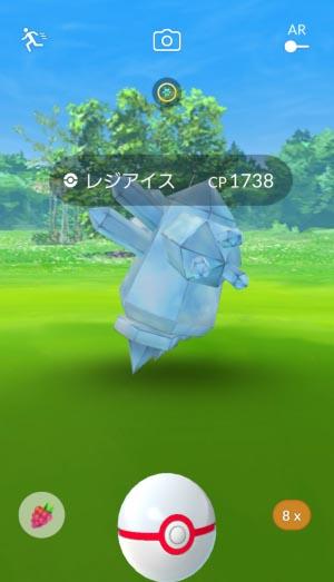 Pokémon GO_2018-06-29-14-21-15
