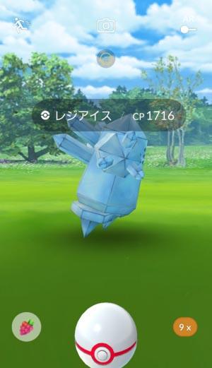 Pokémon GO_2018-07-02-13-49-54
