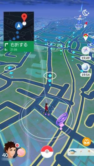 Pokémon GO_2018-07-18-21-04-53