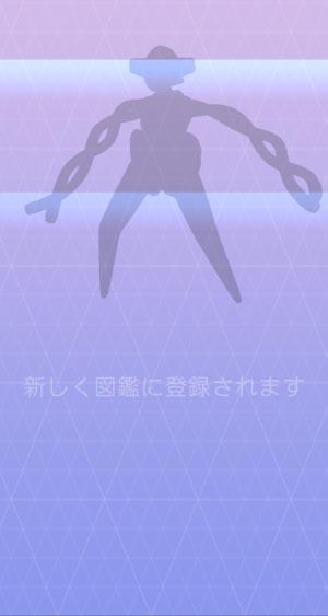 Pokémon GO_2018-10-02-13-04-35