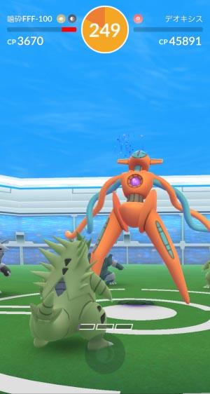 Pokémon GO_2018-10-02-13-03-04