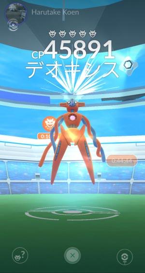 Pokémon GO_2018-10-02-13-00-14