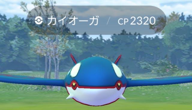 Pokémon GO_2018-06-13-10-51-42