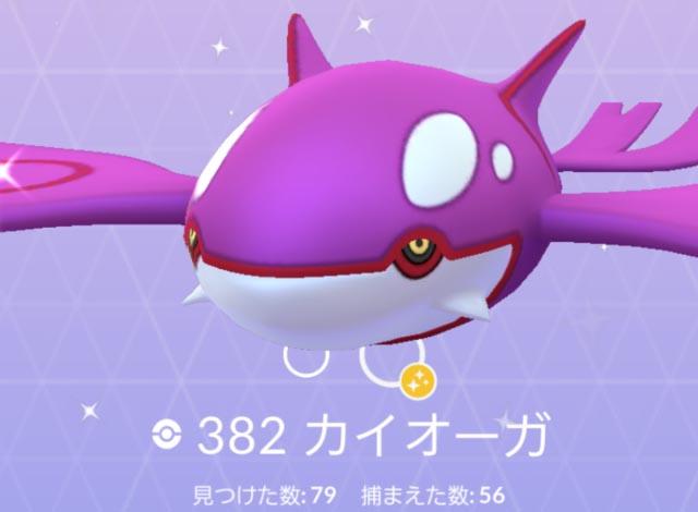 Pokémon GO_2018-06-18-19-52-12