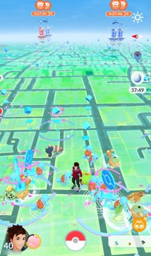 Pokémon GO_2018-08-04-14-42-35