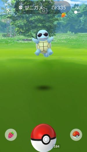 Pokémon GO_2018-08-04-09-54-11