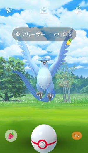 Pokémon GO_2018-08-04-09-17-01