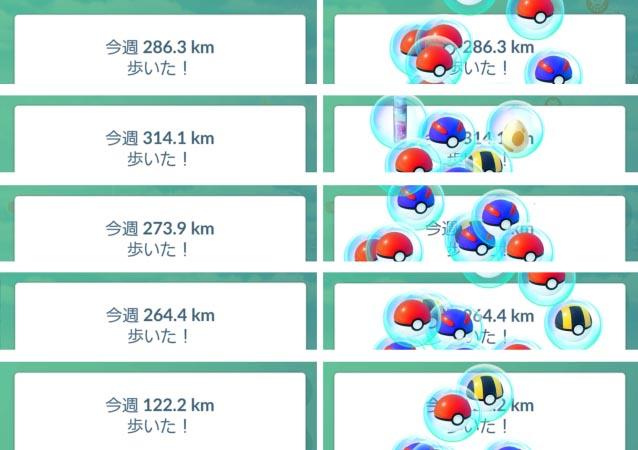 Pokémon GO_2019-03-18-2019-04-29週間リワード