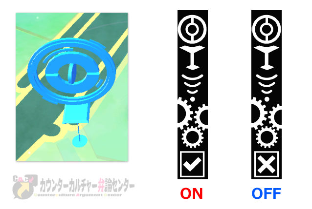 オートキャッチ取扱説明図-ポケストップの自動アイテム回収
