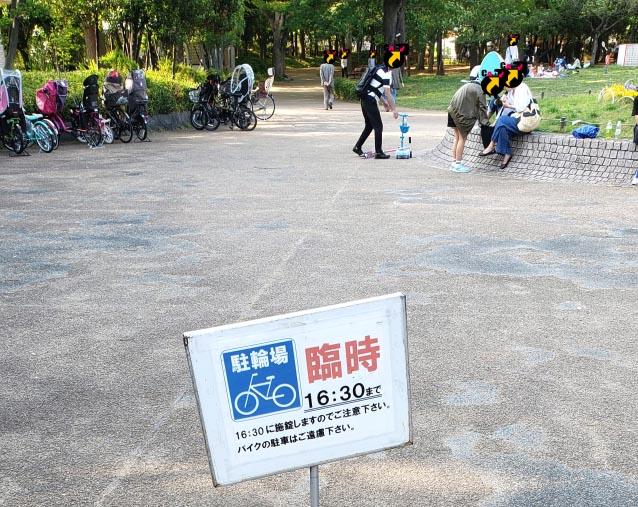 井草森公園-臨時駐輪場