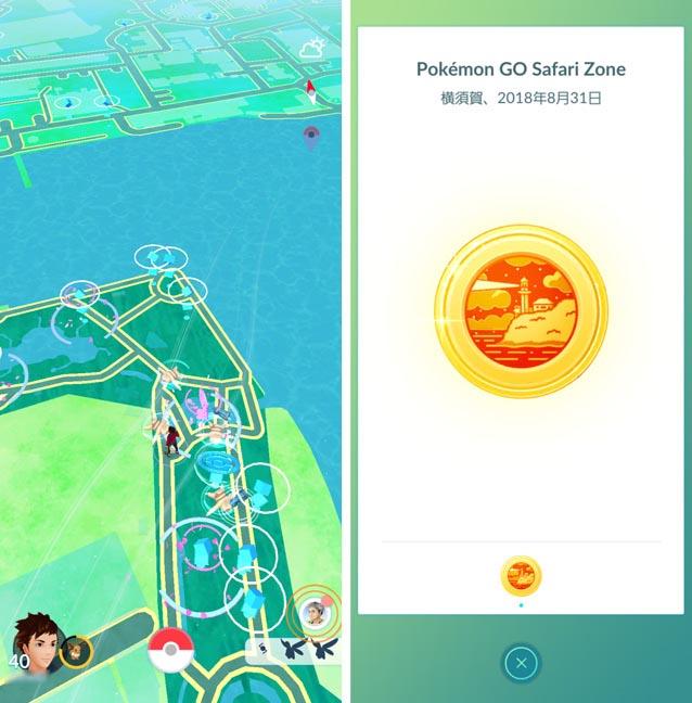 横須賀イベント-チェックイン-Pokémon-GO_2018-08-31-09-46-13