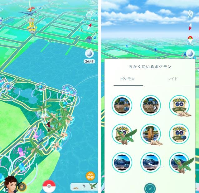 芝生広場-ポケモンの湧き-ニアバイの様子-Pokémon-GO_2018-08-31-09-49-49