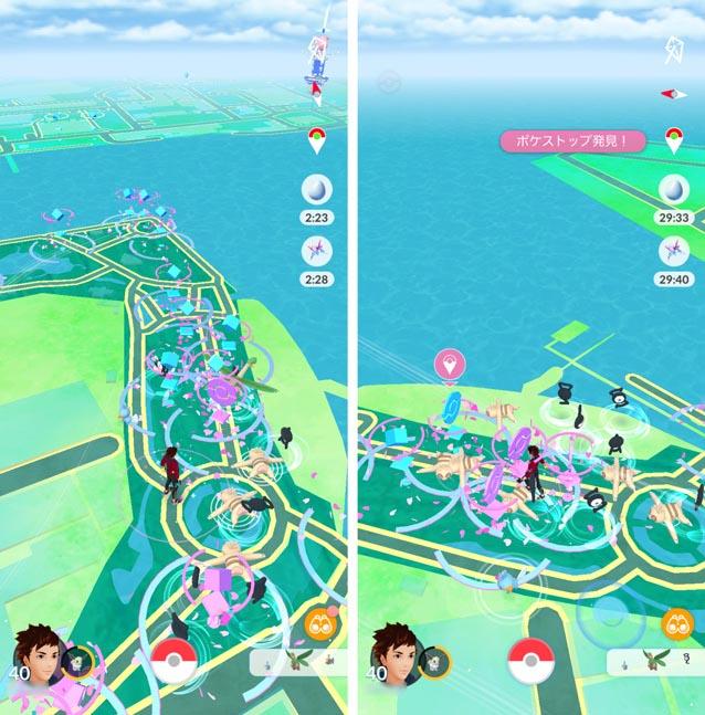 三笠公園-中央広場-周回-Pokémon-GO_2018-08-31-15-39-54