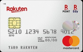 img_hero_card_rakuten02_01