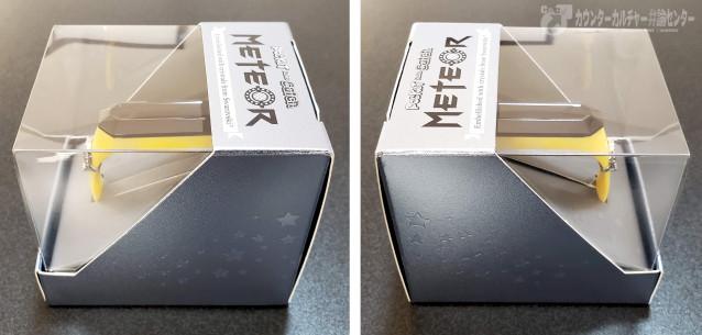 ポケットオートキャッチ-メテオ-化粧箱-側面