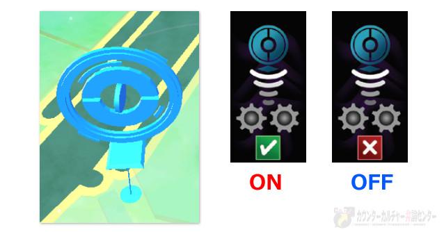 ポケットオートキャッチ Watchic-取扱説明図-ポケストップの自動アイテム回収設定r