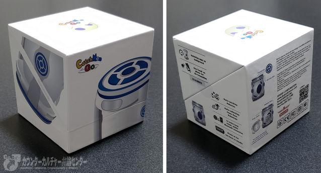 キャッチモンGOのパッケージ-開封の儀