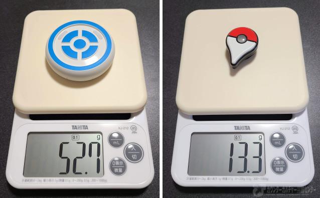 デュアルキャッチモンとポケモンGOプラスの重さ比較