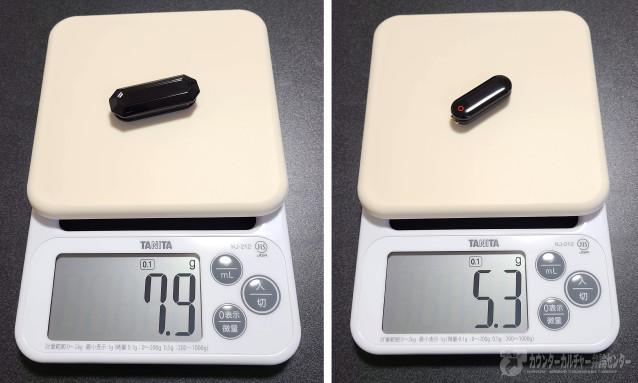 ポケットオートキャッチとポケットオートキャッチ2の重さ比較